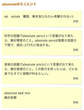 スクリーンショット(2015-09-06 21.18.44)