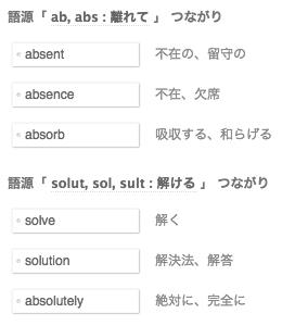 スクリーンショット(2015-09-06 21.13.19)