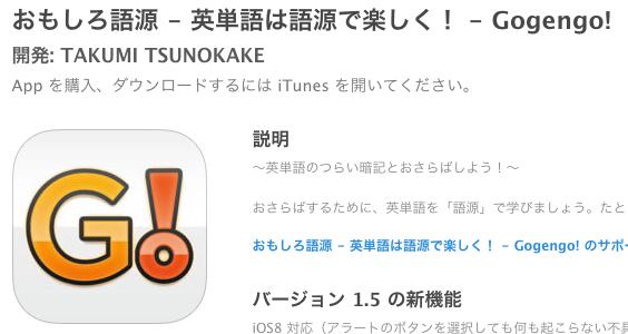スクリーンショット 2015-09-16 20.16.52